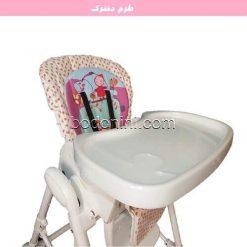 صندلی غذای طرح دختر زویه zooye