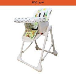 صندلی غذای z32 زویه
