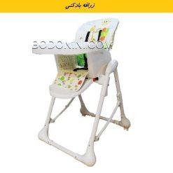 صندلی غذای زویه مدل z32